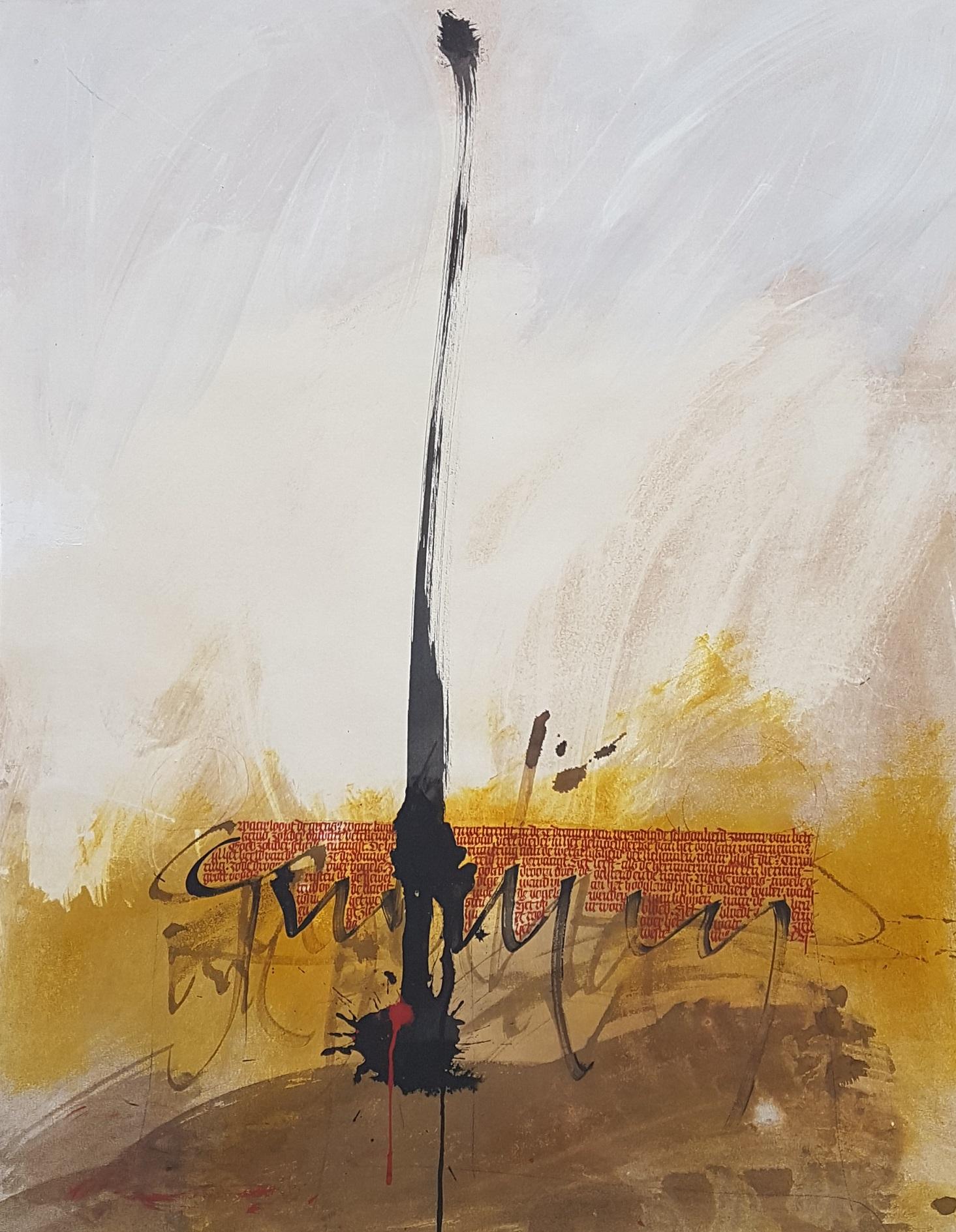 Compositie, 1984