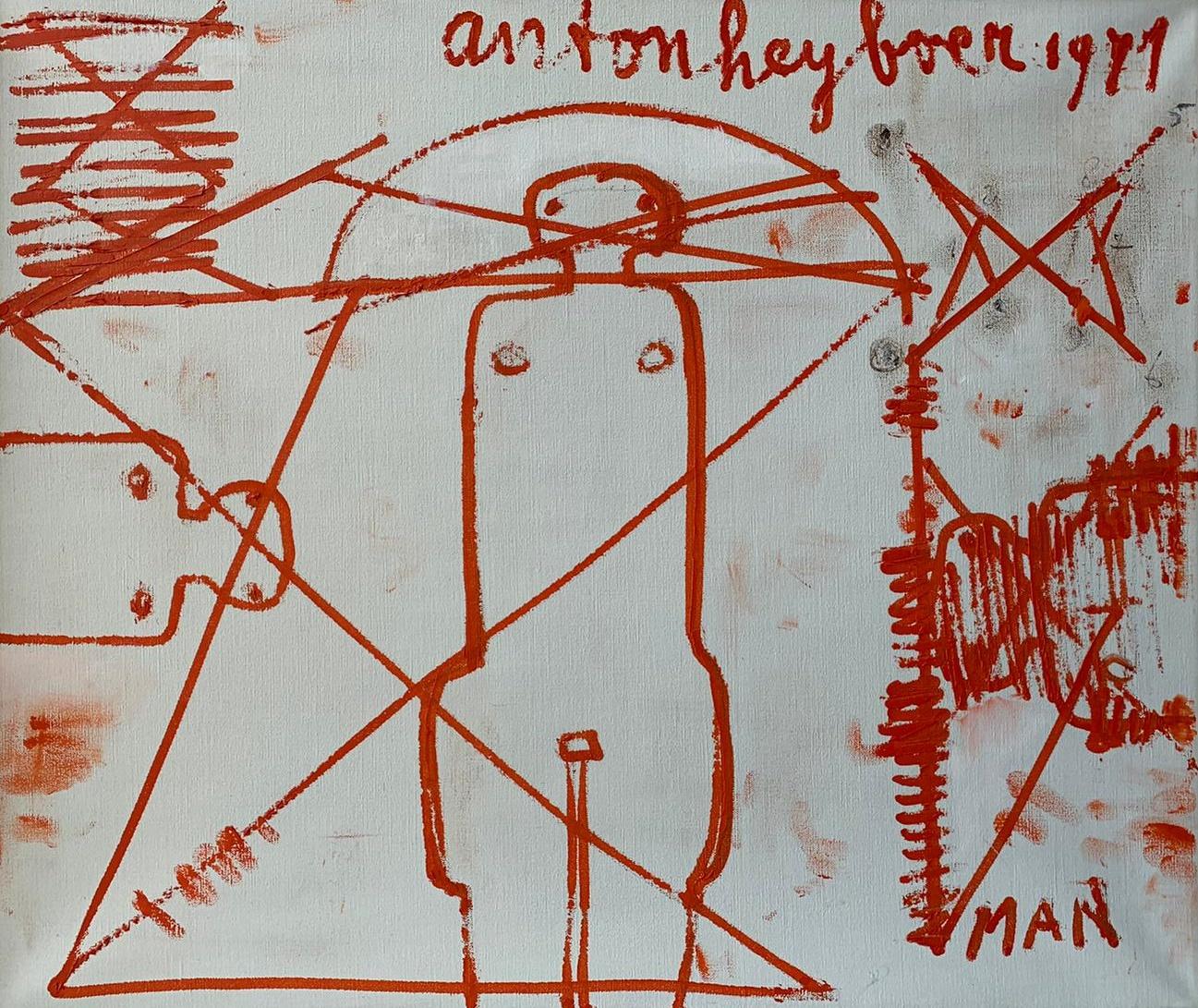 Compositie (1977)