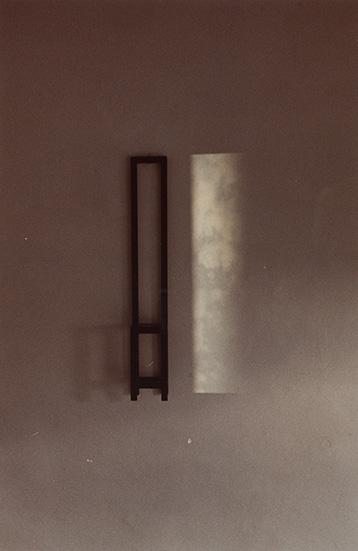 'Chair Air'
